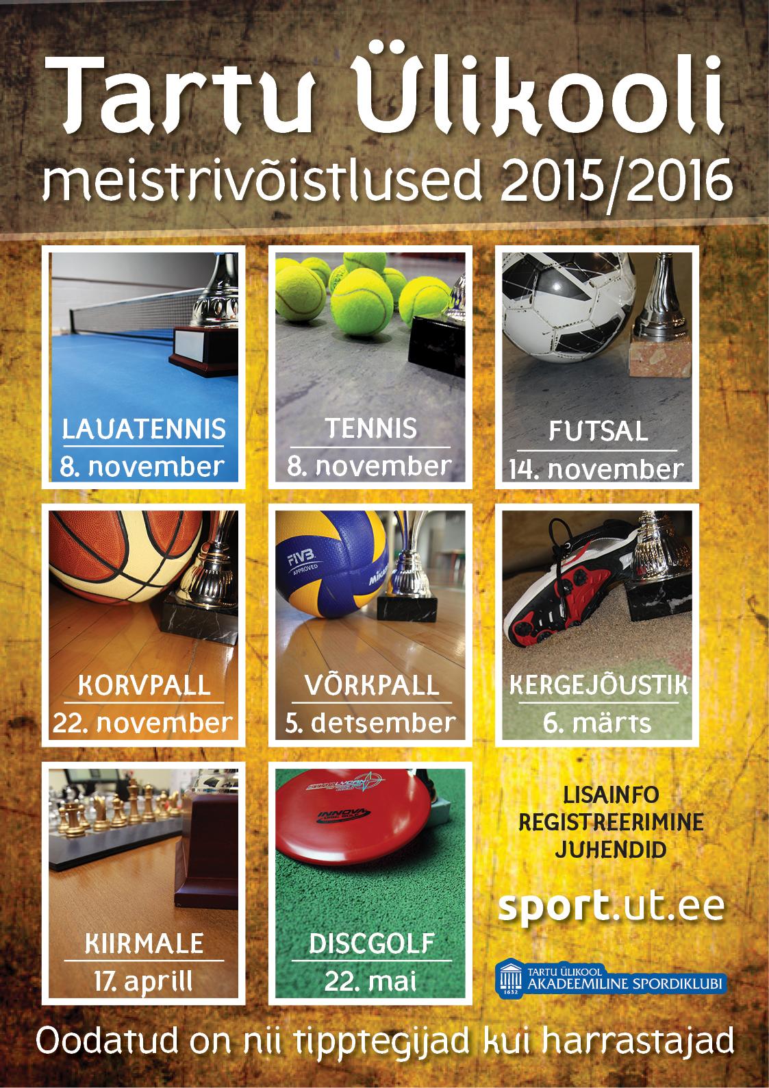 Tartu Ülikooli MV 2015/2016