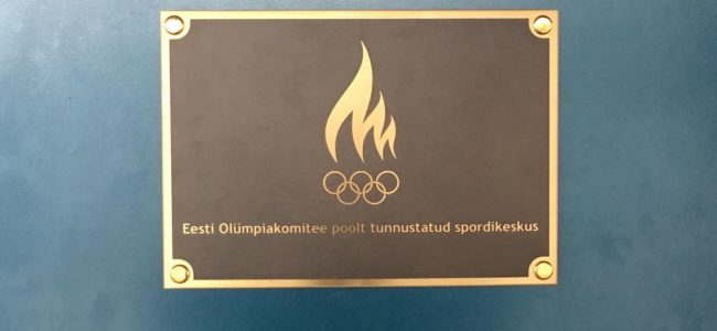 Tartu ülikooli spordihoone pälvis EOK tunnustuse!