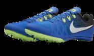 Nike müügipunkt 7. aprillil TÜ spordihoones