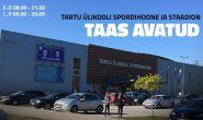 Tartu Ülikooli spordihoone on avatud E-R 08.00-21.00; L, P 09.00-20.00
